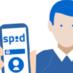 Il Garante conferma le direttive privacy per le nuove modalità per ottenere lo SPID